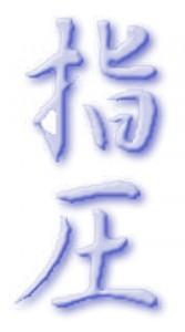 ShiatsuLetras