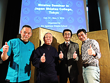小野田代表、川原先生、宇田川領事、山本先生