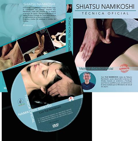 Yuji Namikoshi 先生 DVD
