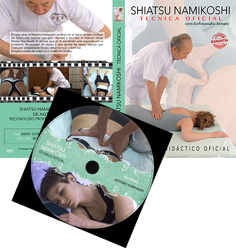 Akitomo Kobayashi先生 DVD