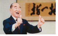 tokujiro